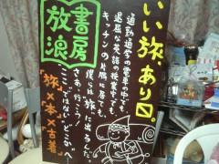 SBSH0071.JPG