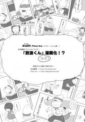 hourou01_kokuchi.jpg