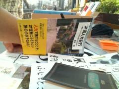 SBSH01981.JPG